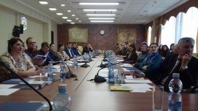 Участники семинара: .
